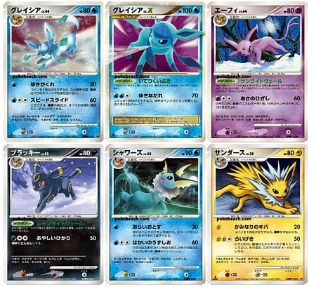 Edit cartes pok mon nouvelle extension au japon - Carte de pokemon a imprimer ...