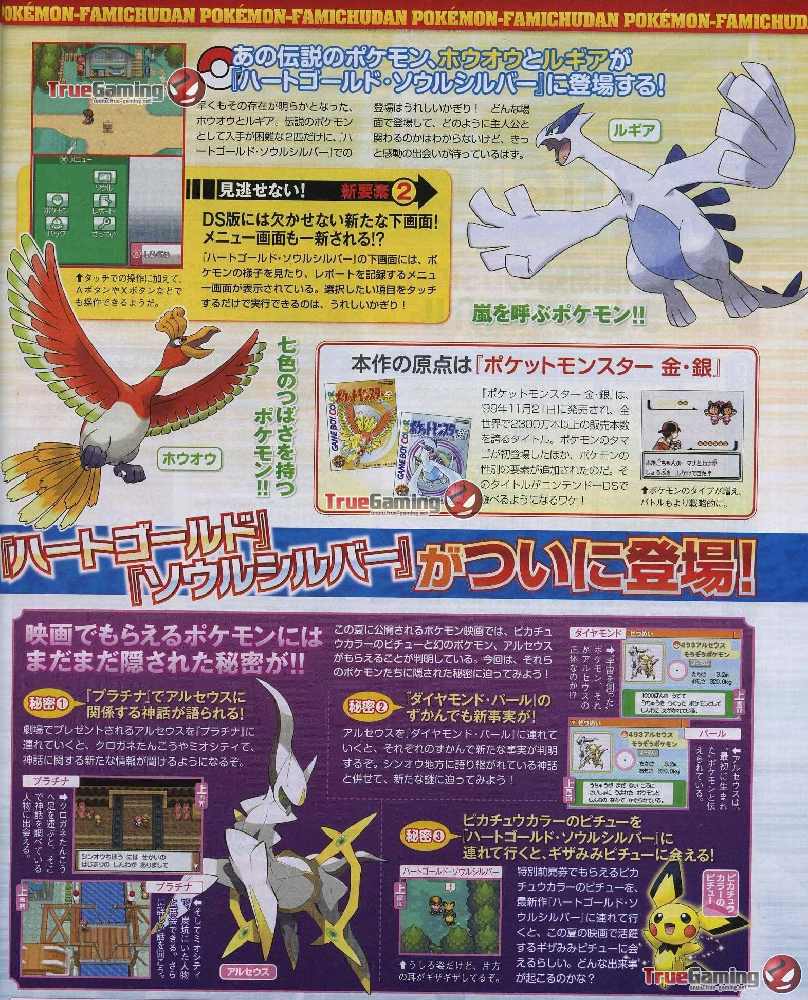 pokemon heart gold how to get zapdos