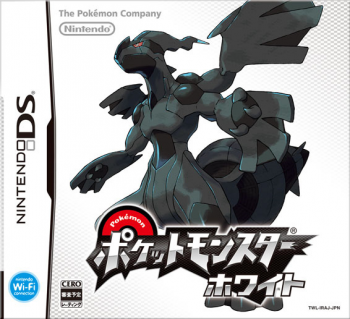 Pokemon Black et White, La 5e generation !!! 1286371413
