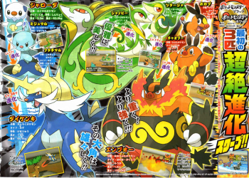 Pokemon Black et White, La 5e generation !!! 1286972723