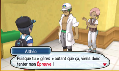 Screenshot avec Althéo