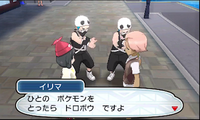 Screenshot japonais montrant la Team Skull